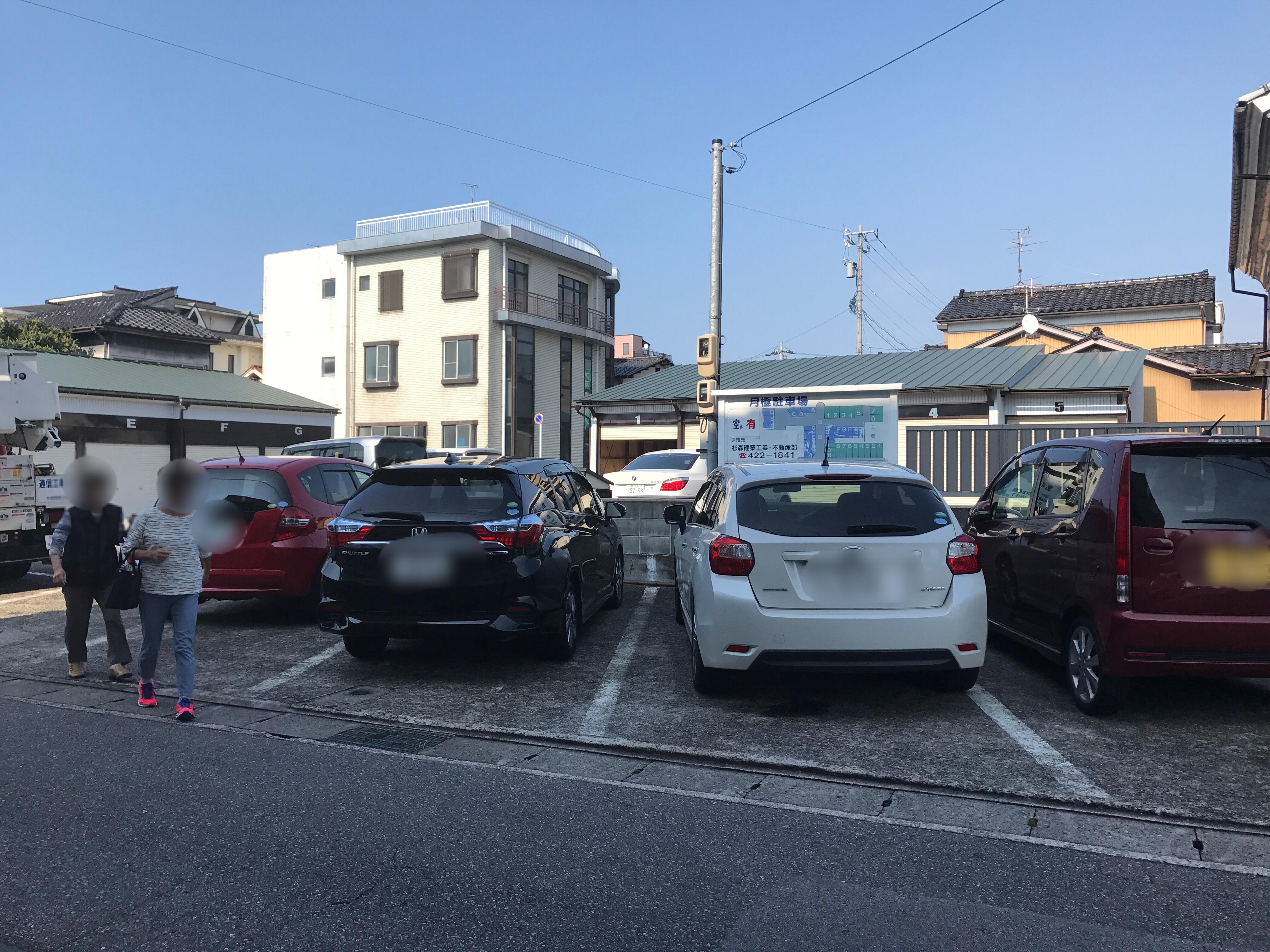 山川駐車場1