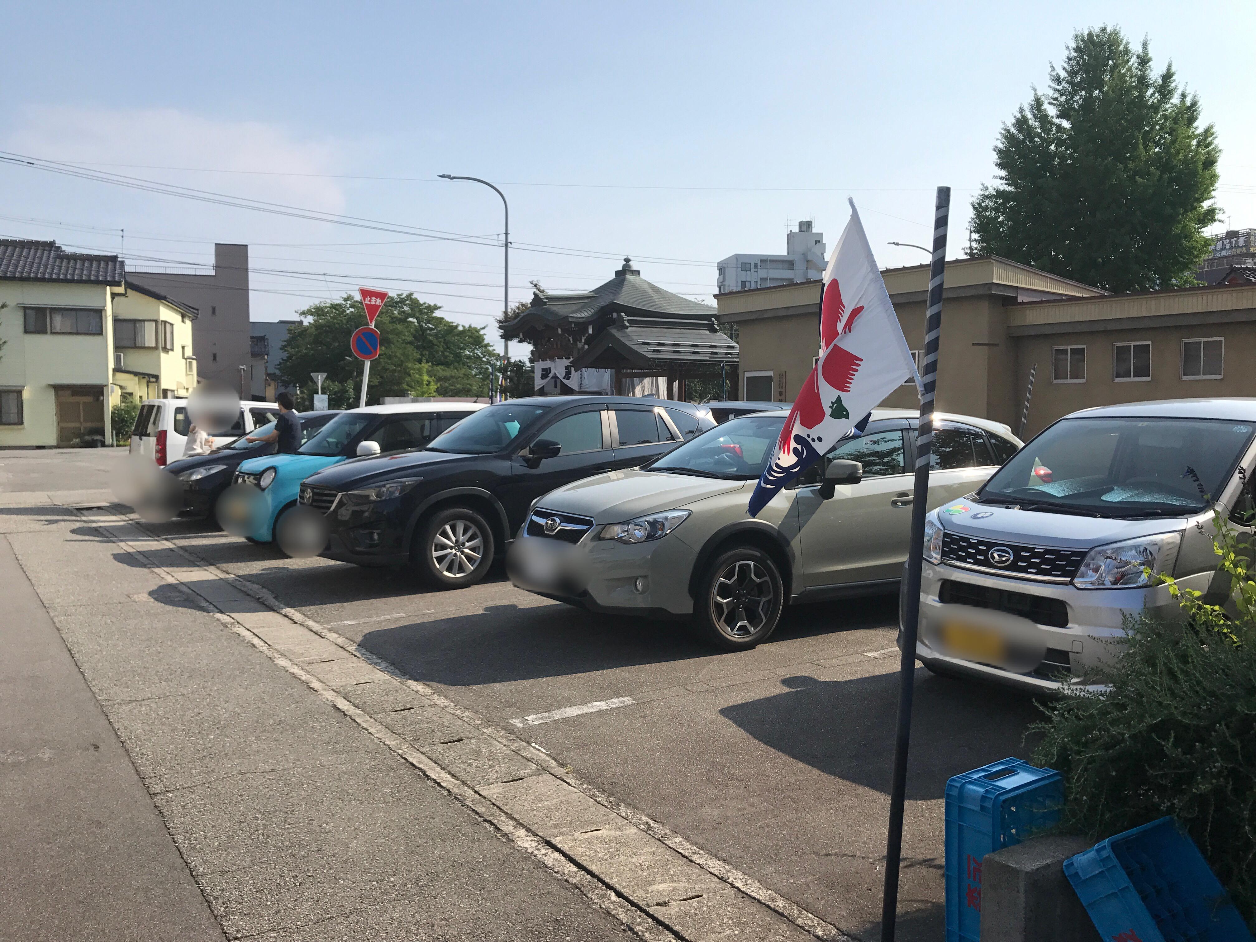 山川駐車場2