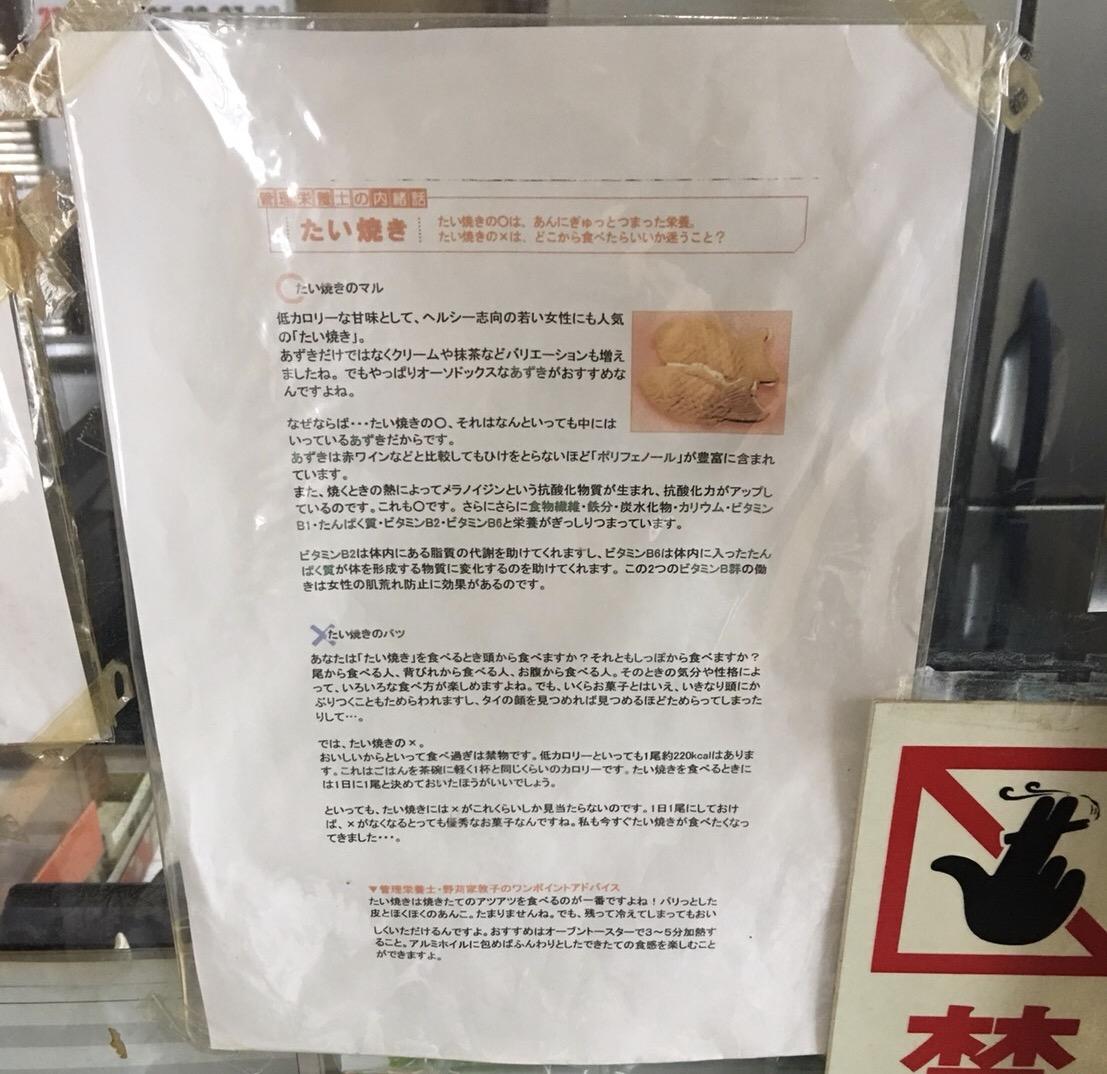 藤乃屋店内2