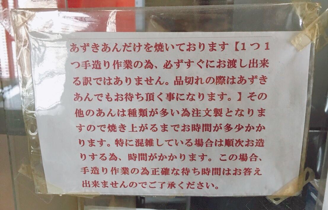 藤乃屋店内3