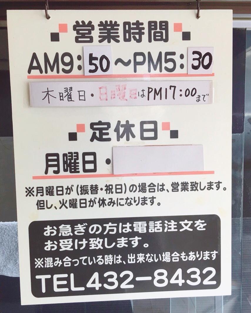 藤乃屋店内4