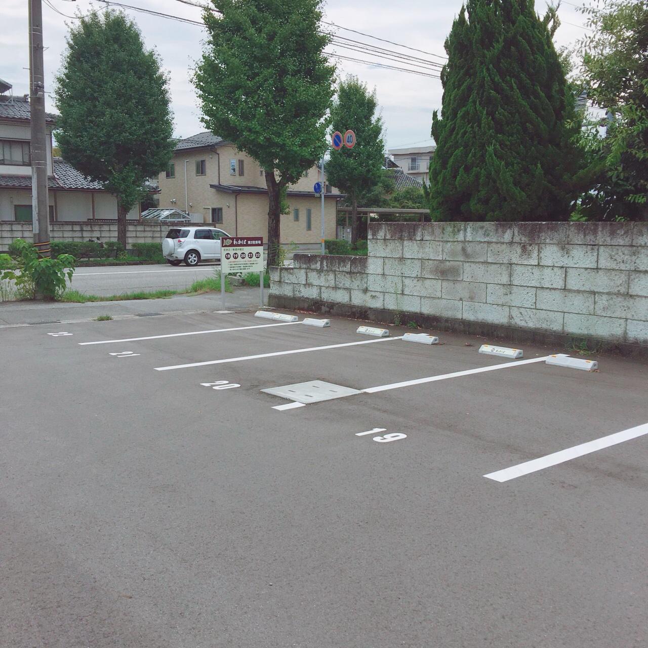 わかば駐車場3