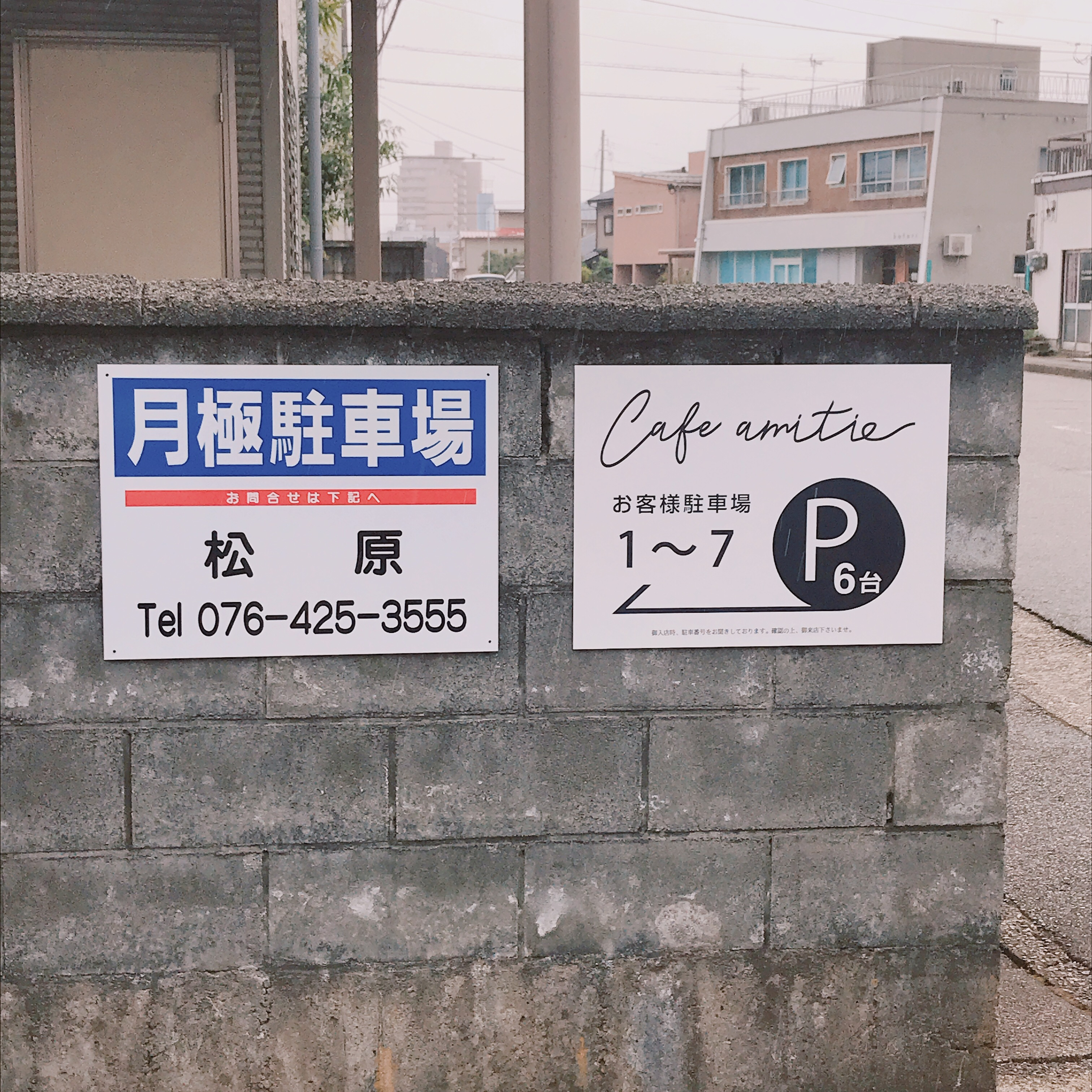 cafe amitie駐車場2