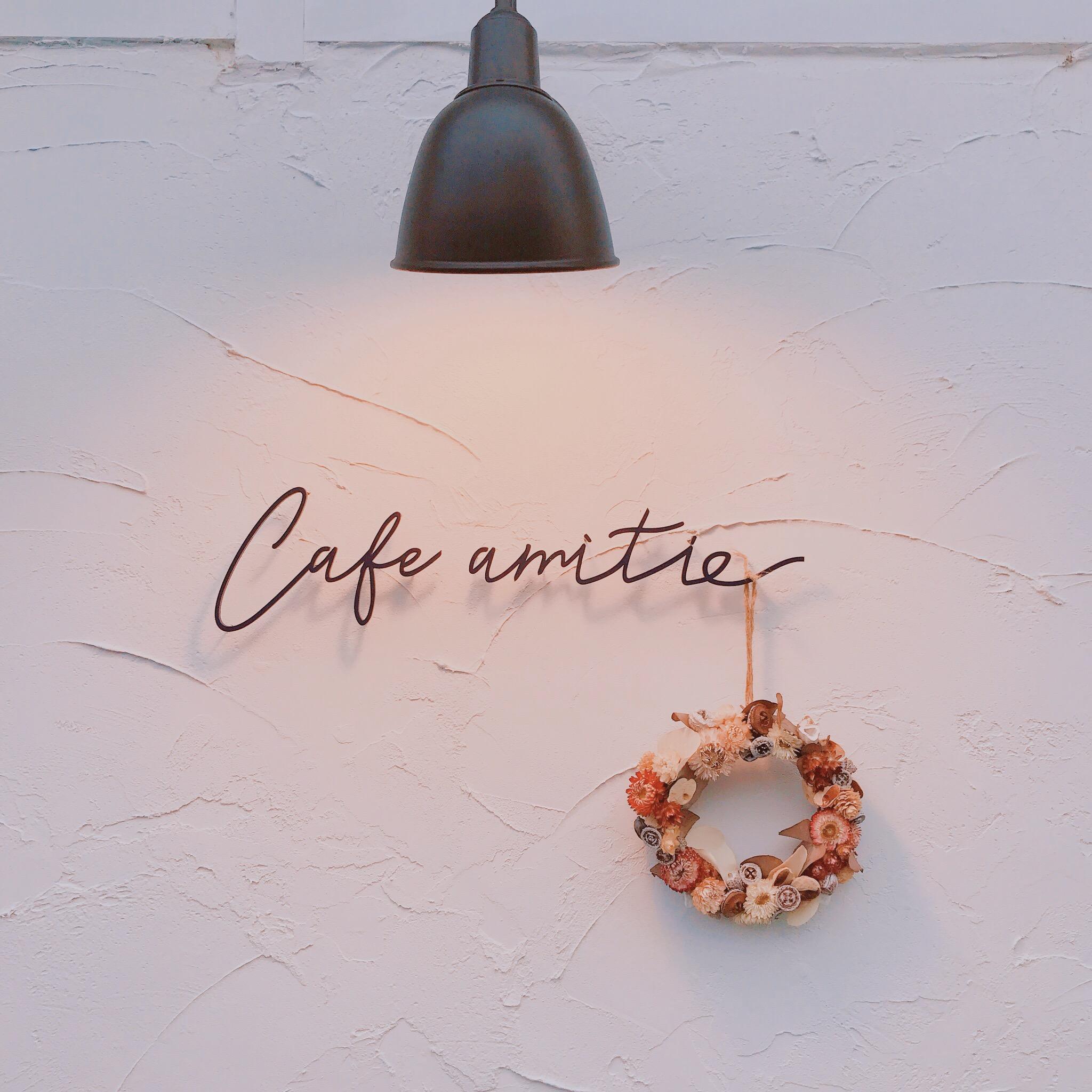 cafe amitie外観2